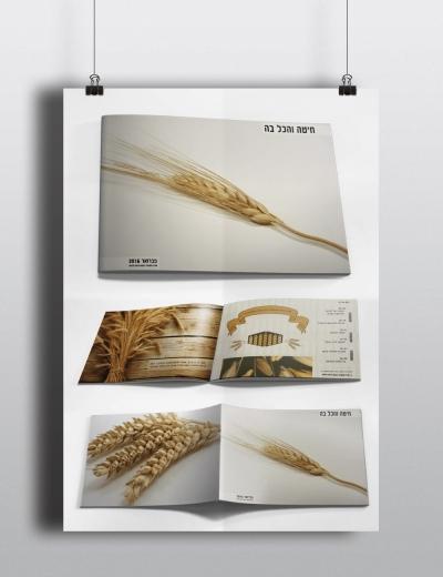 wheat6-min__1547199669_81.218.153.196