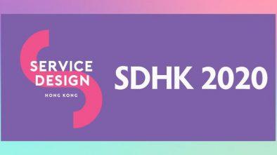 Service Design Hong Kong 2020