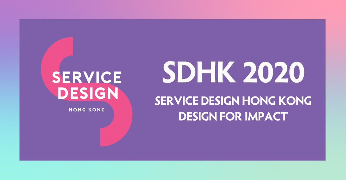 Service Design Hong Kong 2020