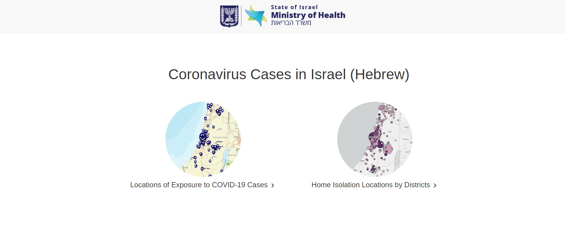 Interactive Maps of Coronavirus Cases in Israel