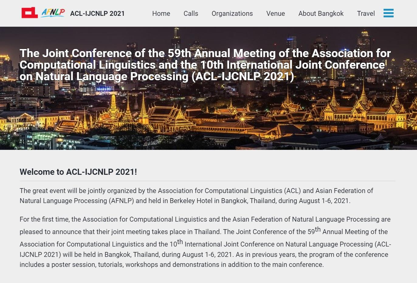 ACL-IJCNLP 2021